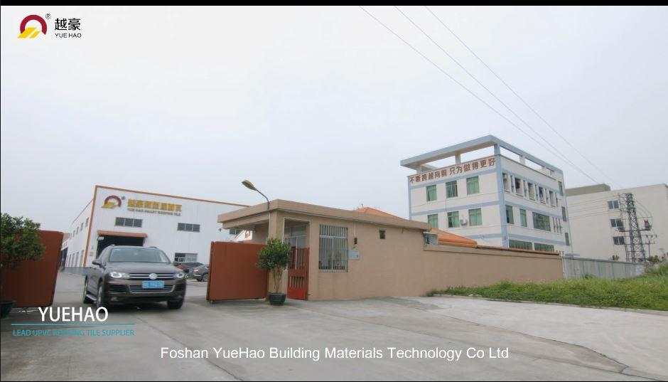 About Yuehao company