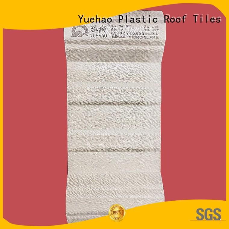 Custom anti uv corrugated plastic roofing sheets supplier trendy Yuehao plastic roof tiles wholesaler