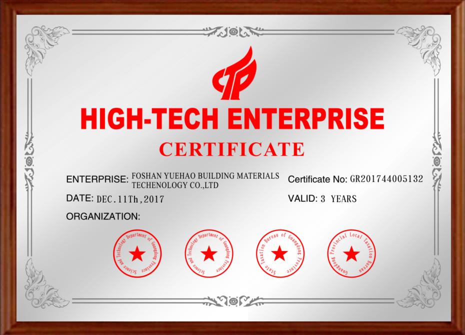 high tech enterprise