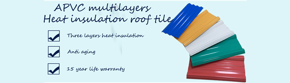 Yuehao plastic roof tiles wholesaler roof opaque corrugated roofing sheets personalized for eaves flashing board-1