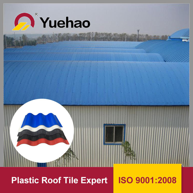Chinese factory price UPVC roof sheet for poultry Philippines price