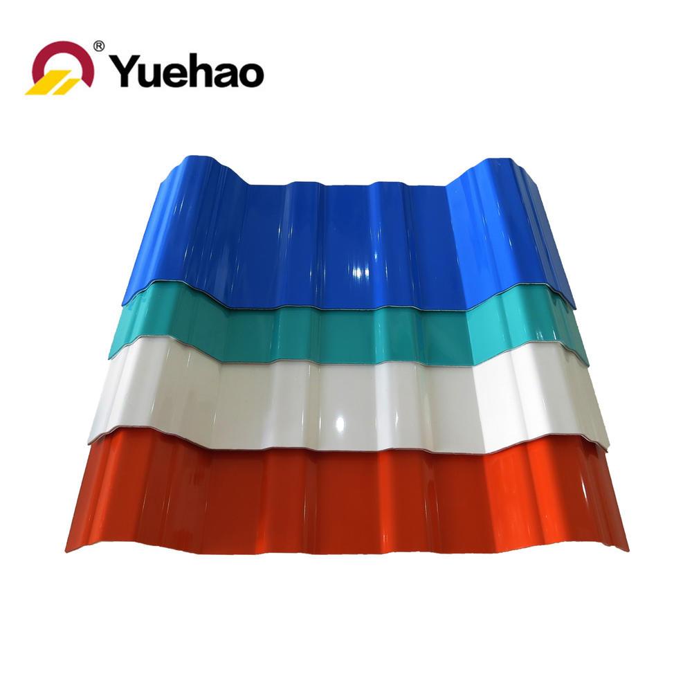 APVC corrosion resistant roof tile