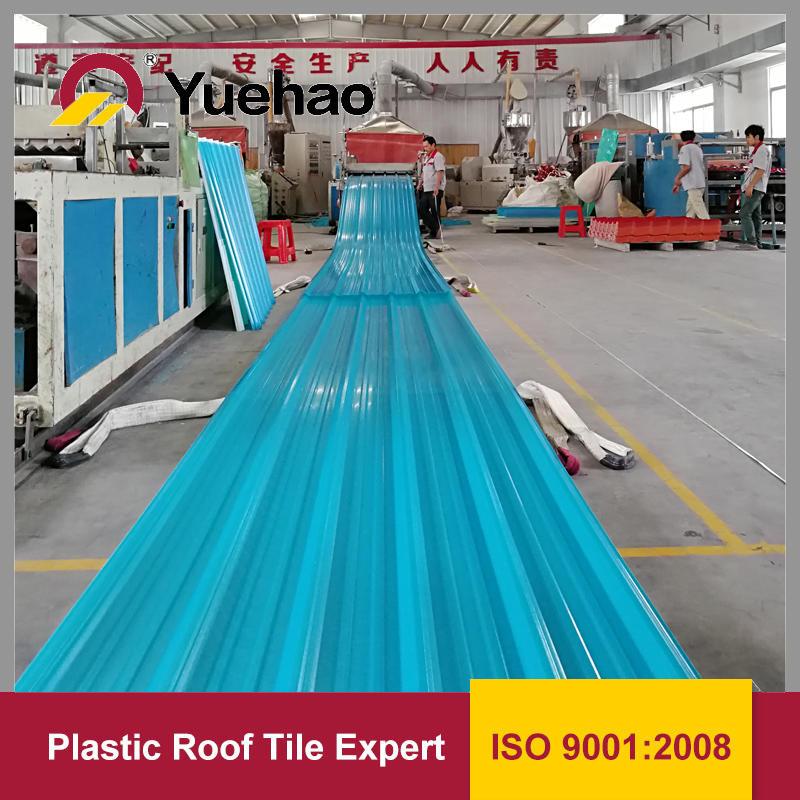 UPVC plastic corrugated roofing tile