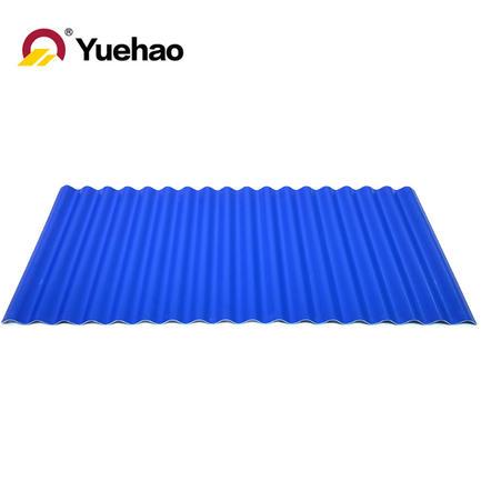Light weight PVC plastic roof tile