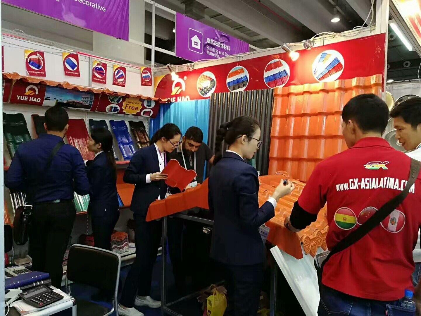 The China Import and Export Fair For 2015